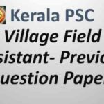 KERALA PSC VILLAGE FIELD ASSISTANT PREVIOUS QUESTION PAPERS