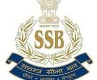 ssb police