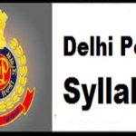 Delhi Police MTS Syllabus 2018 PDF