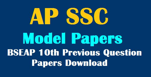 AP 10th Class Model Papers