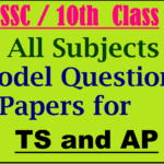 AP 10th Class/ SSC Model Papers 2019