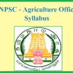 TNPSC AO Syllabus 2018