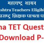 MAHA TET Model Papers Subject Wise