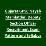 GPSC Nayab Mamlatdar Syllabus 2018 PDF