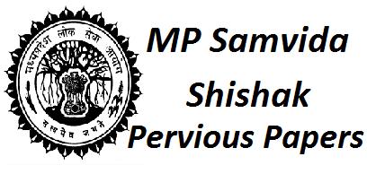 MP Vyapam Samvida Shikshak Previous Papers PDF