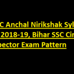 BSSC Anchal Nirikshak Syllabus PDF