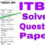 ITBP Police Constable Previous Papers