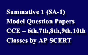AP SA1 Question Papers