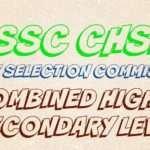 SSC CHSL Previous Question Papers PDF