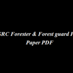 TN Forest Guard Previous Papers PDF