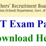 TRBT Tripura Teacher Previous Papers PDF