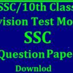 Telangana SSC Model Papers 2018