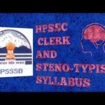 HPSSSB Clerk, Stenographer Syllabus 2019