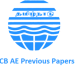 TNPCB AE Previous Papers